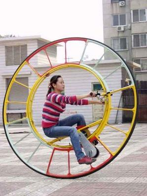 stupid bicycles