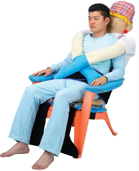 hugging chair
