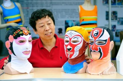 anti tanning mask