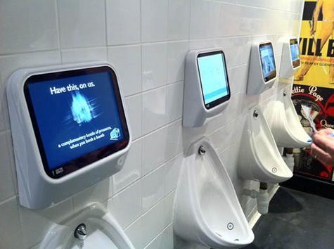 crazy public toilets