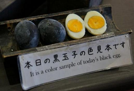 black boiled eggs