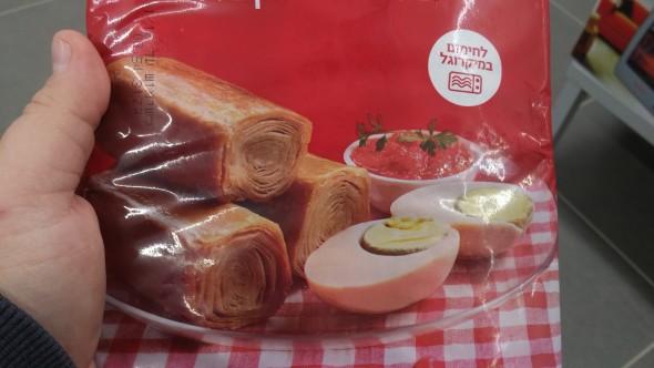 Frozen jachnun package in Israel