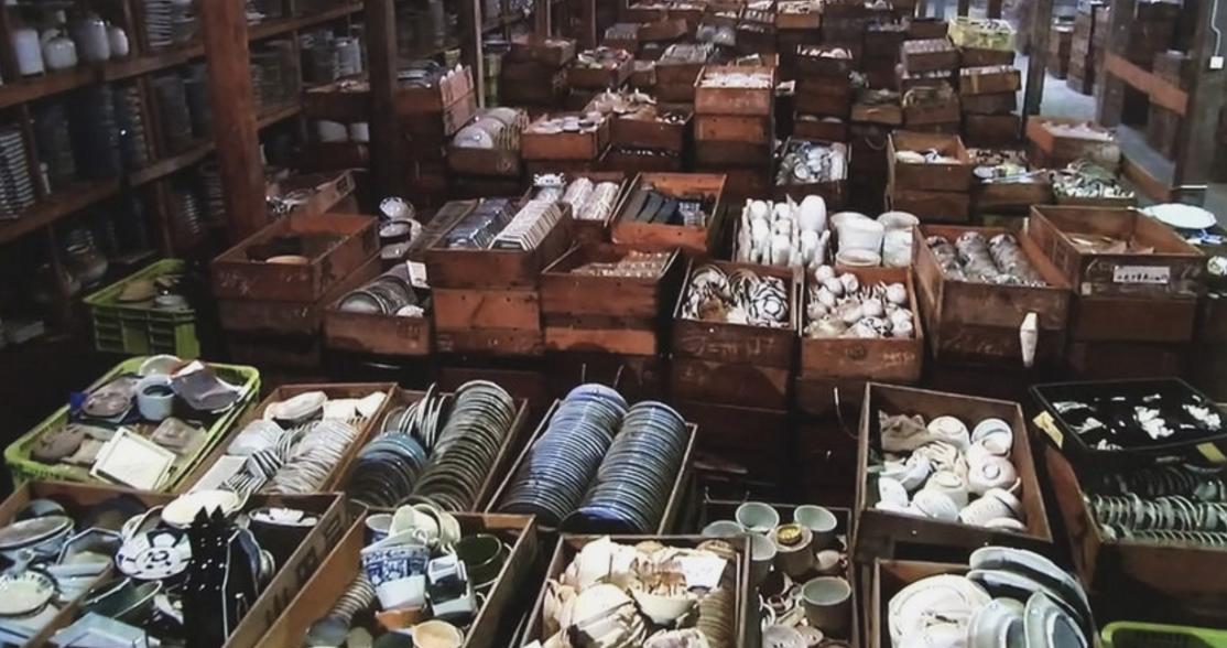 porcelain treasure hunt