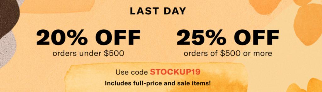 shopbop stockup 19