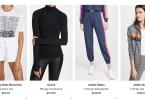 fall 2020 loungewear